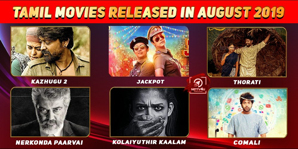 List Of Tamil Movies Released In August 2019
