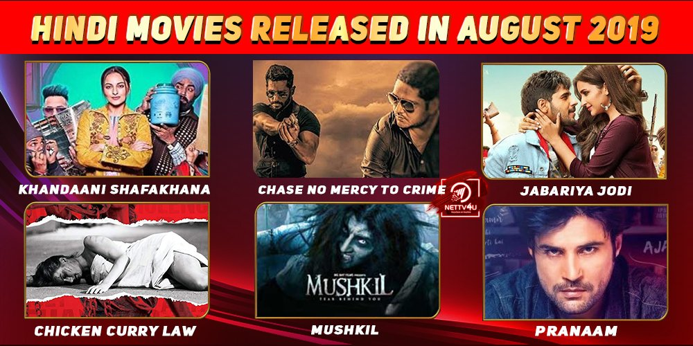 List Of Hindi Movies Released In August 2019