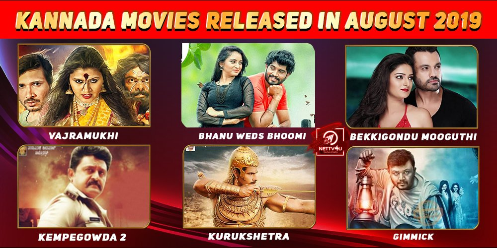 List Of Kannada Movies Released In August 2019
