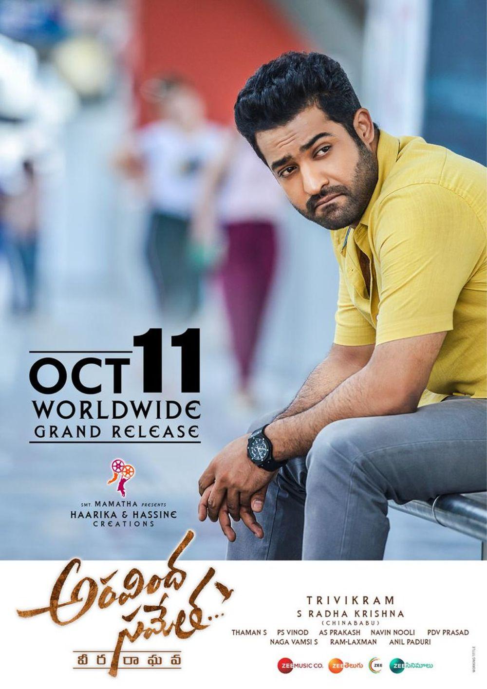 Aravindha Sametha  Movie Review