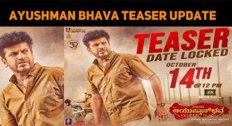 Shivanna's Ayushman Bhava Teaser Is On The Way!..