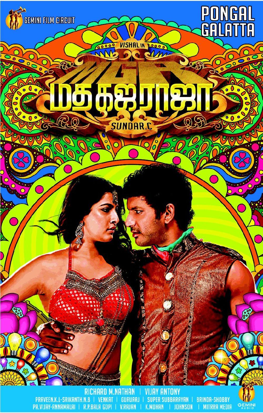 Madha Gaja Raja Movie Review