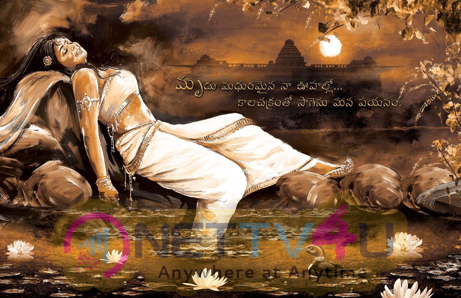 Angulika Movie Posters Telugu Gallery