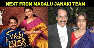 Don't Worry Magalu Janaki Fans… Next Is Loading..