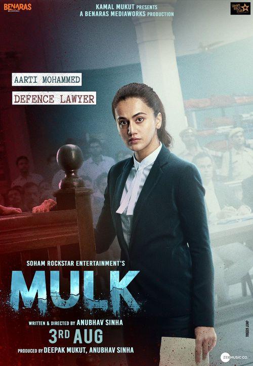 Mulk Movie Review