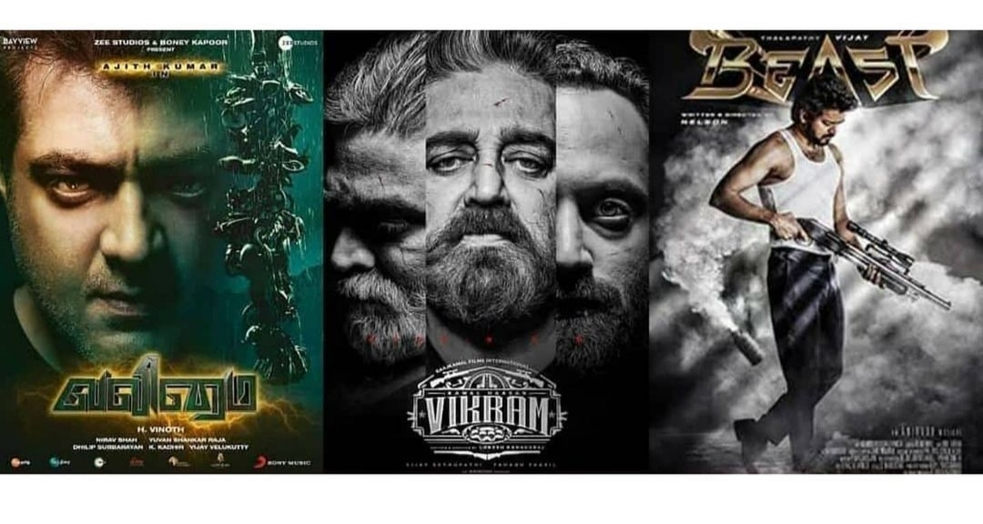 Which First Look Is Mass And Terrify ?
