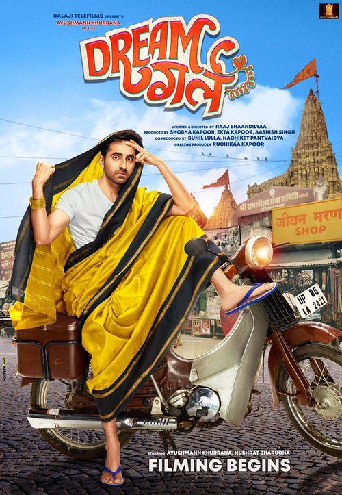 Dream Girl [ Hindi ] Movie Review