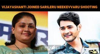 Vijayashanti Joined Sarileru Neekevvaru Shootin..