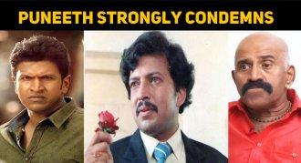 Powerstar Puneeth Rajkumar Strongly Condemns!