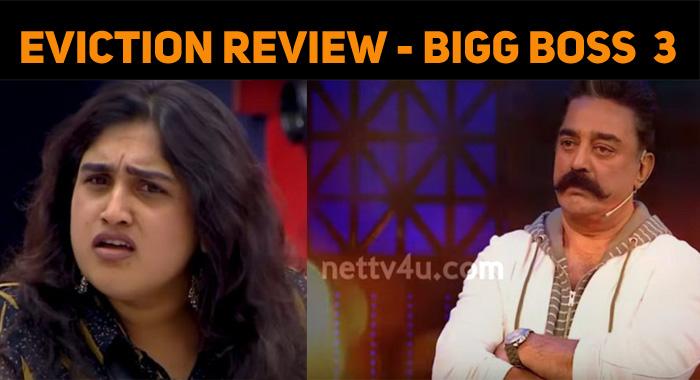 nettv4u com/imagine/13-07-2019/bigg-boss-tamil-sea