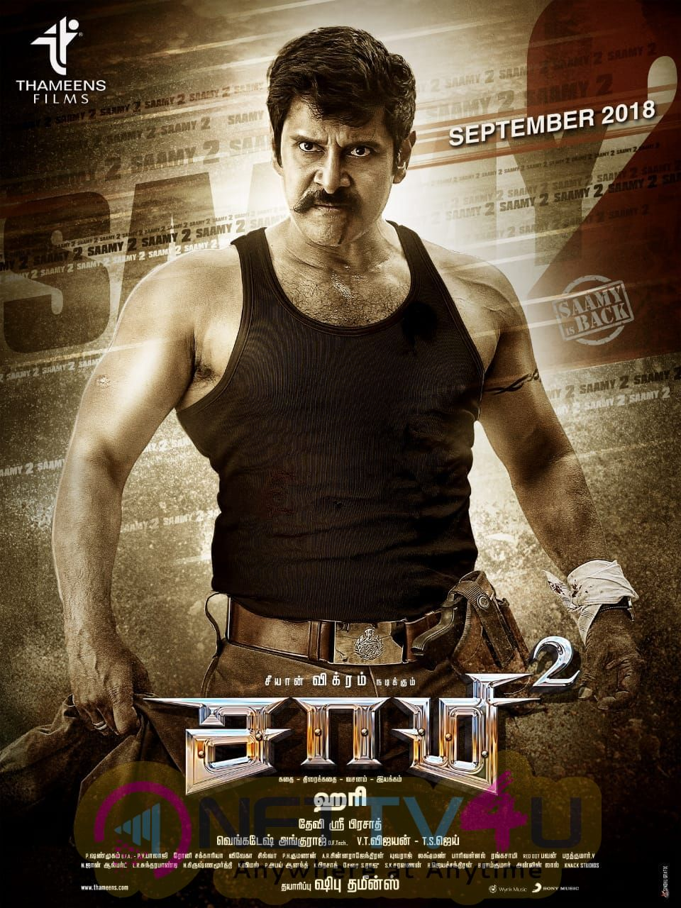 Saamy 2 Movie Poster Tamil Gallery