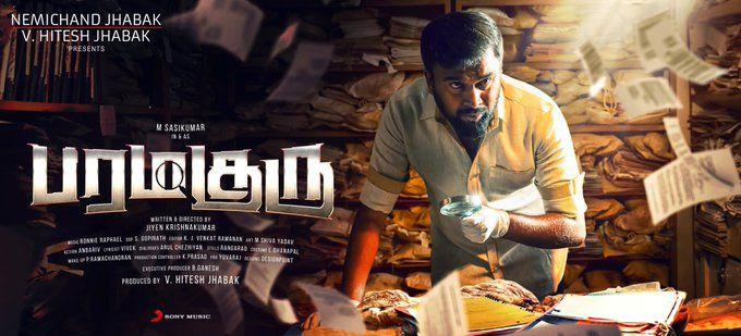 Paramaguru Movie Posters Tamil Gallery