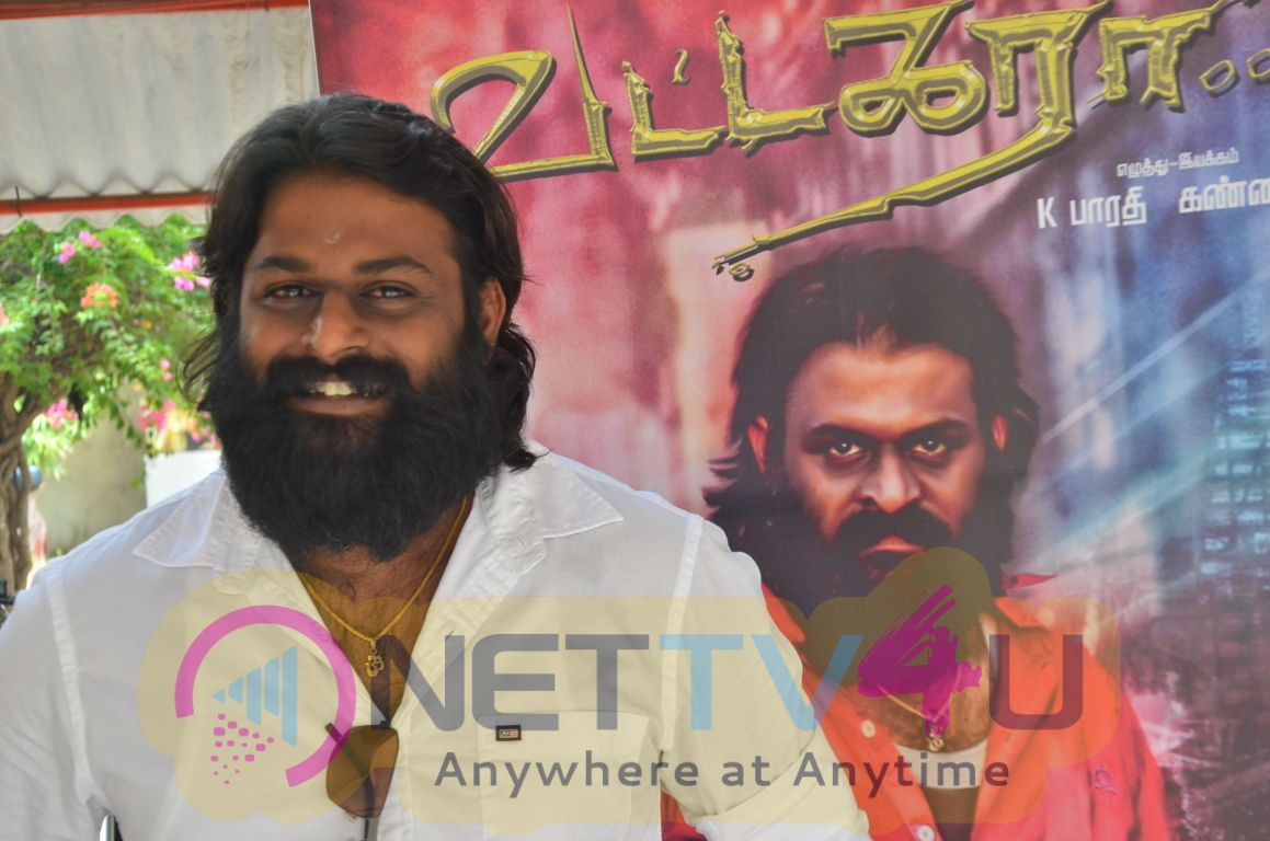 Vattagara Movie Pooja Stills Tamil Gallery