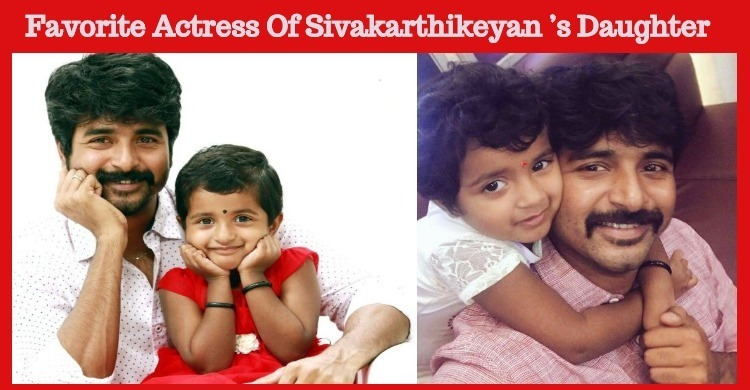 Do You Know Who Is The Favorite Actress Of Sivakarthikeyan's