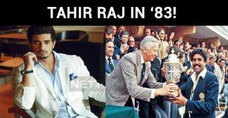 Tahir Raj As Sunil Gavaskar In '83!