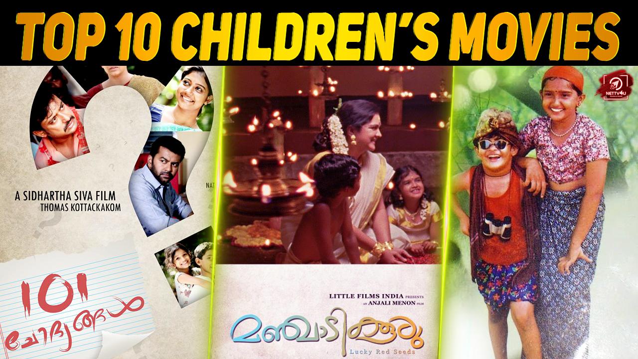 Top 10 Children S Movies In Malayalam Latest Articles Nettv4u