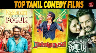 The Top 10 Tamil Comedy Films Released In 2016