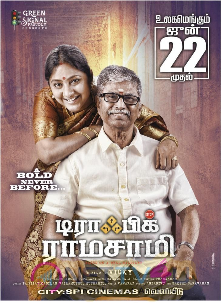 Traffic Ramasamy Movie Posters  Tamil Gallery