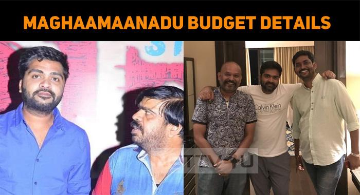 Maghaamaanadu Budget Details Out!