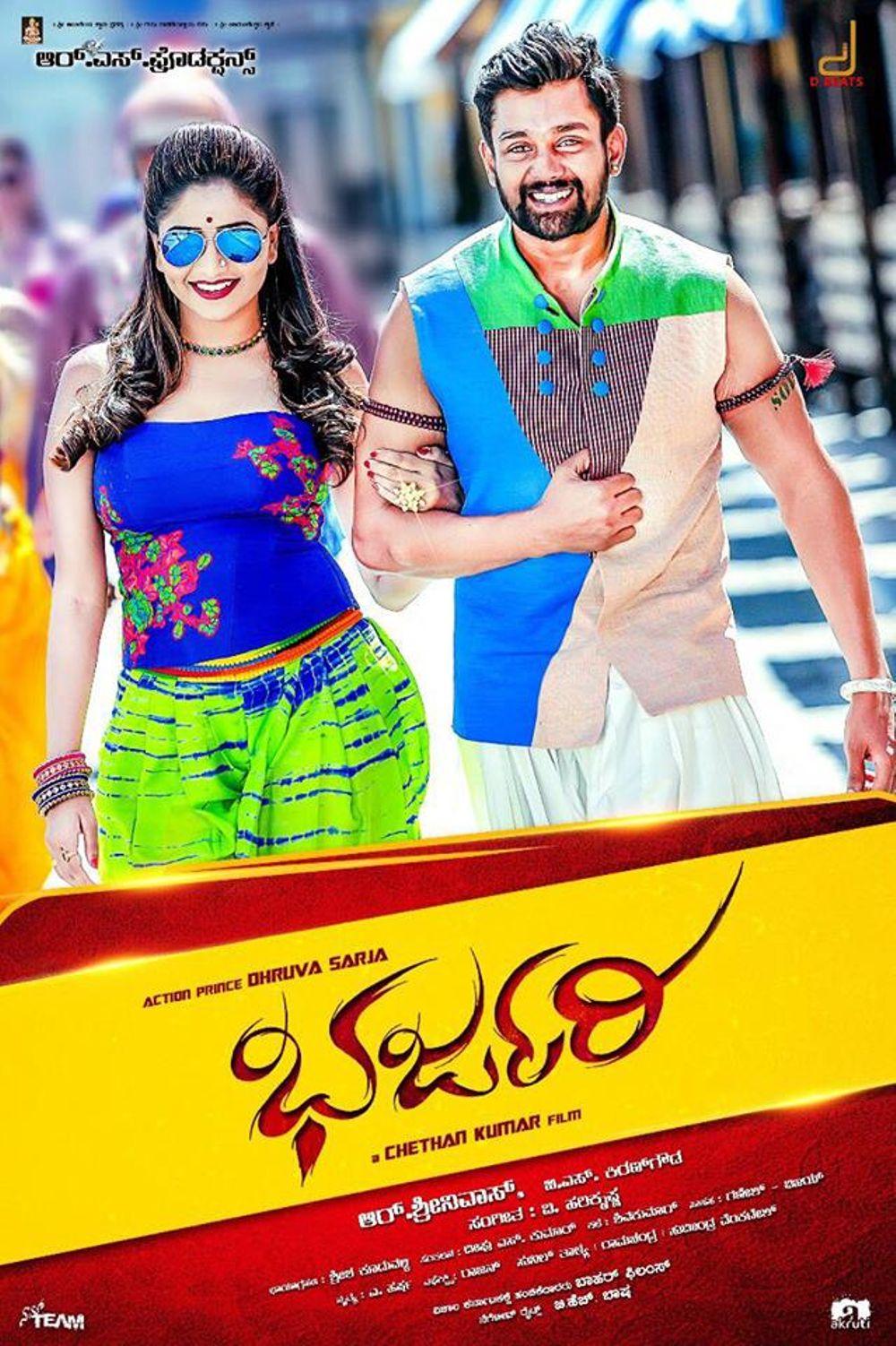 Bharjari Movie Review