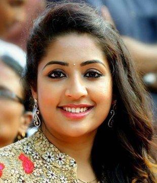 Navya Nair Malayalam Actress