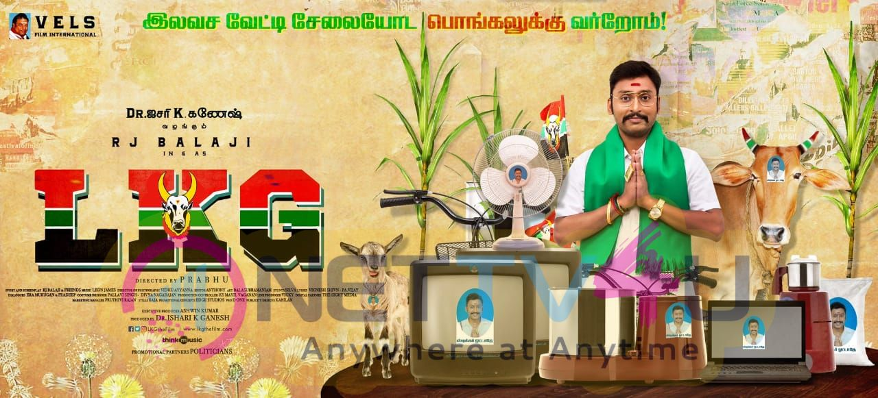 LKG Movie Poster Tamil Gallery