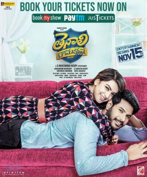 Tenali Ramakrishna BABL Movie Review