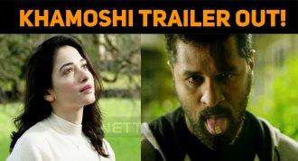 Khamoshi Trailer Out!