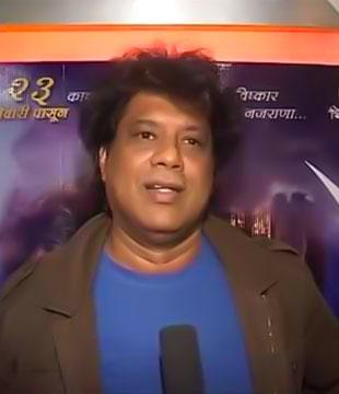 Ganesh Yadav Hindi Actor