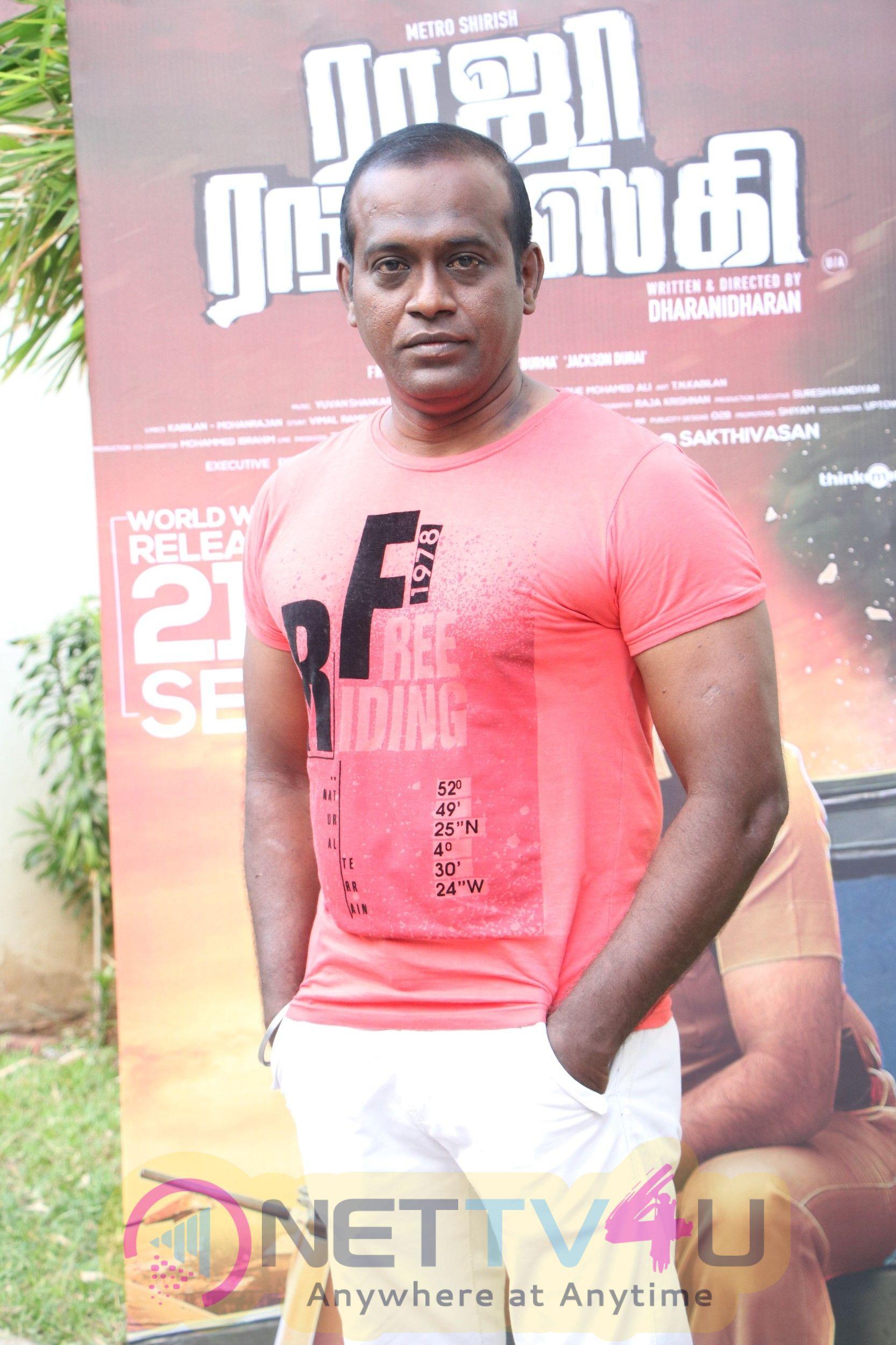 Raja Ranguski Movie Press Meet  Tamil Gallery