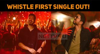 Whistle First Single Out!
