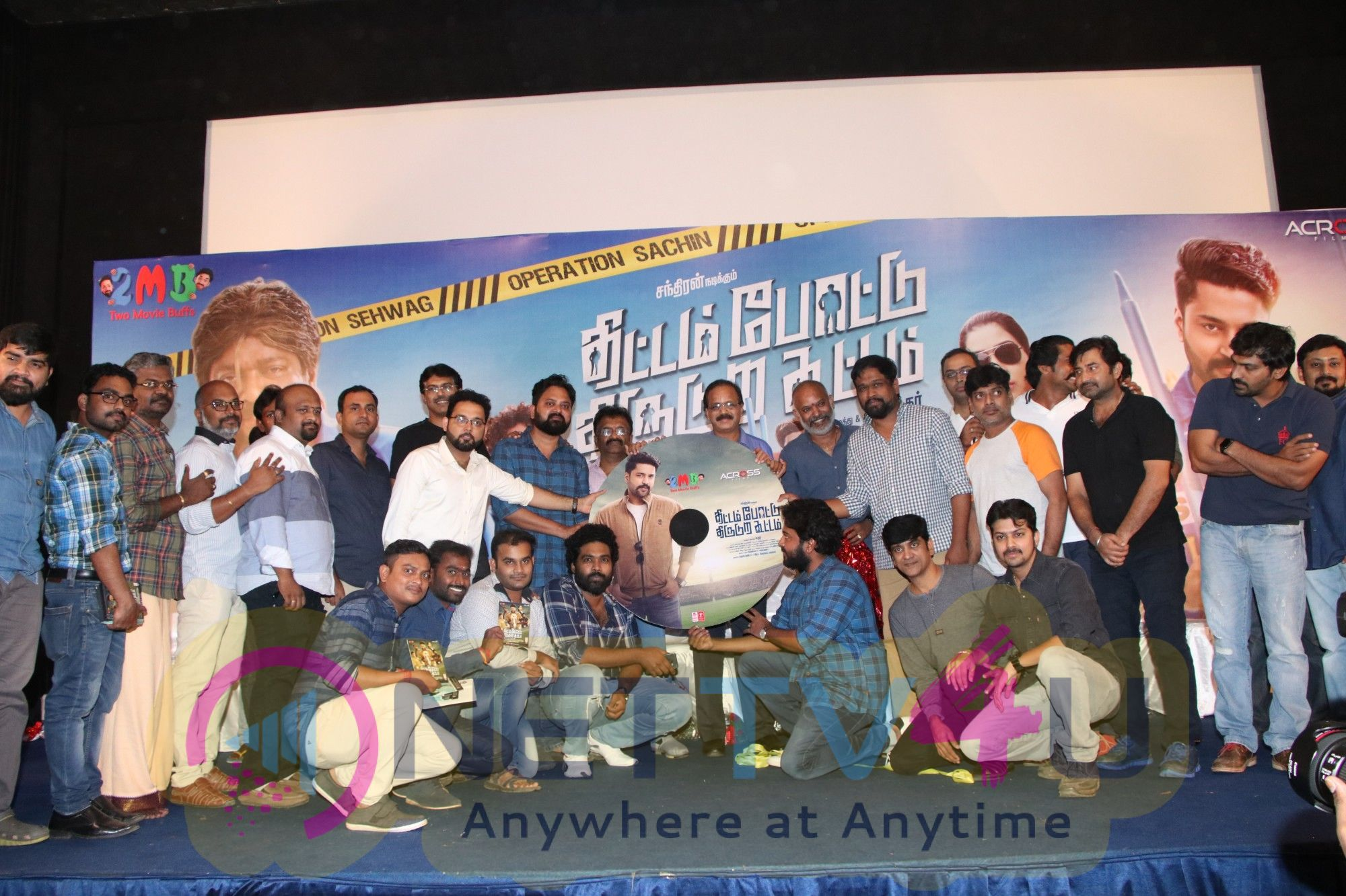 Thittam Poattu Thirudura Kootam Movie Audio Launch Stills Tamil Gallery
