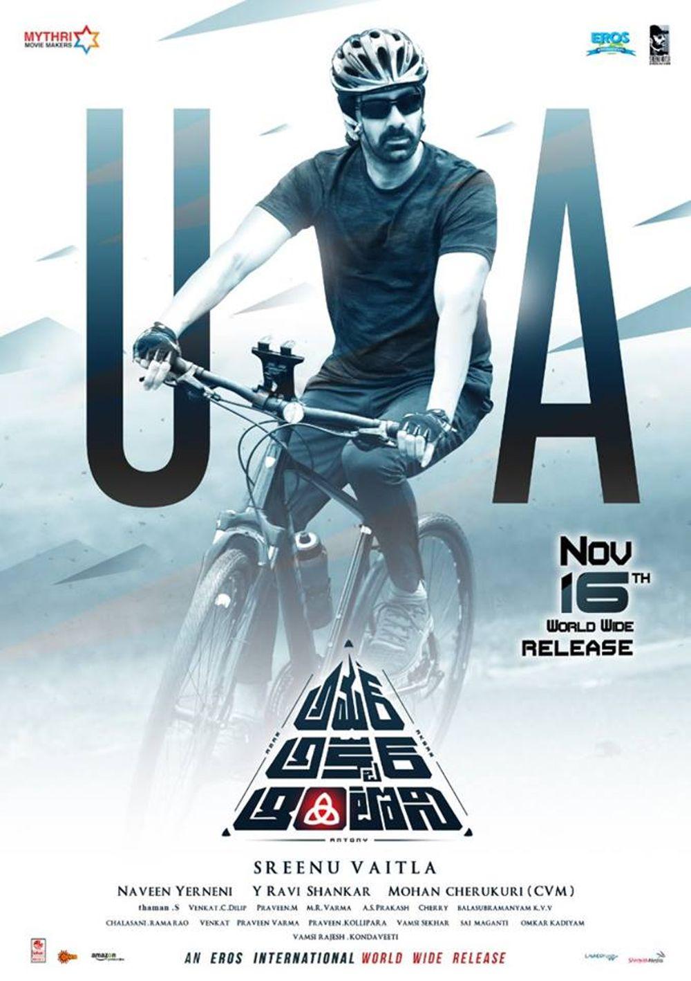 Amar Akbar Anthony Telugu Movie Review