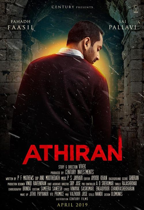 Athiran Movie Review