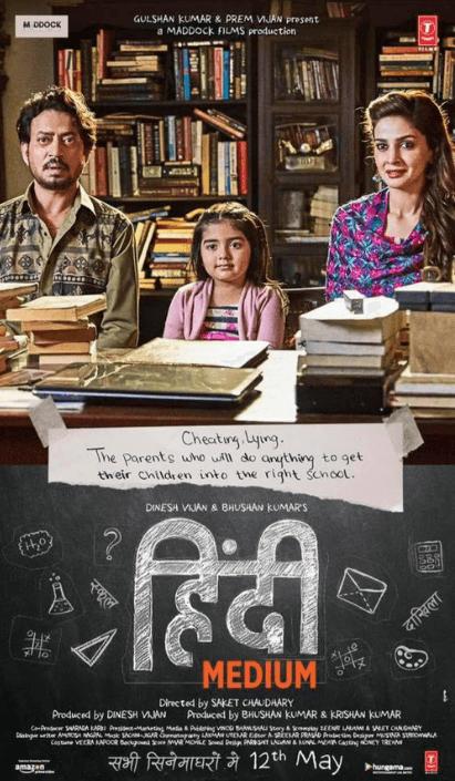 Hindi Medium Movie Review