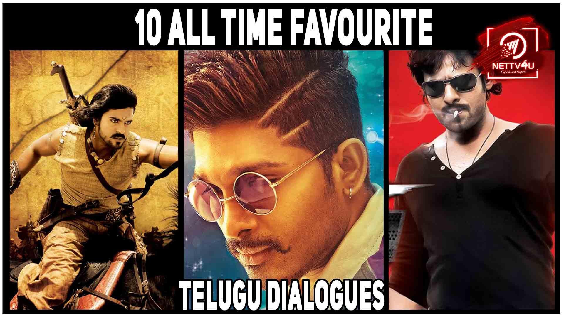 10 All Time Favourite Telugu Dialogues Latest Articles Nettv4u