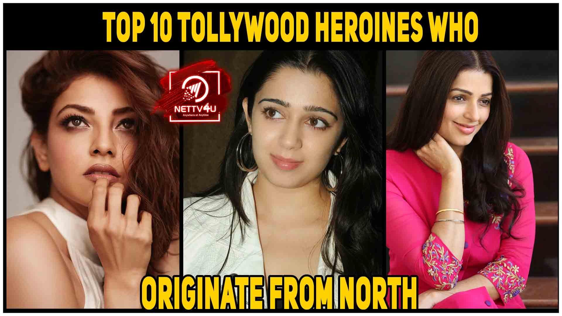 Telugu heroines photos