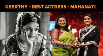 Keerthy Suresh Receives The Best Actress Award ..