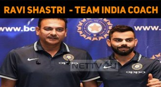 Ravi Shastri Appointed As The Team India Coach!..