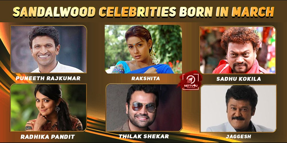 Top Sandalwood Celebrities Who Were Born in March
