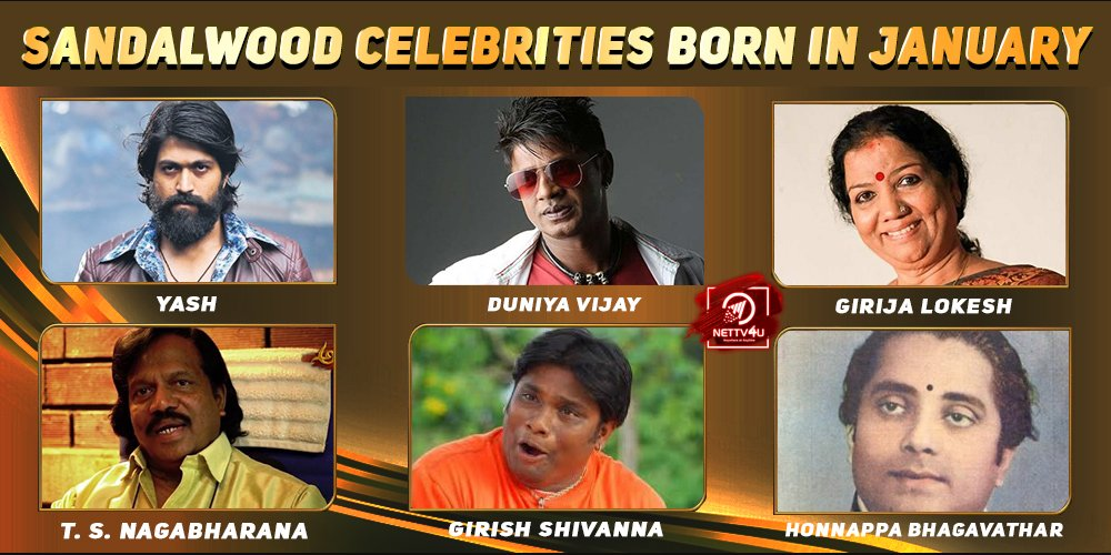 Top Sandalwood Celebrities Who Were Born in January