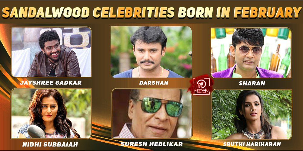 Top Sandalwood Celebrities Who Were Born In February