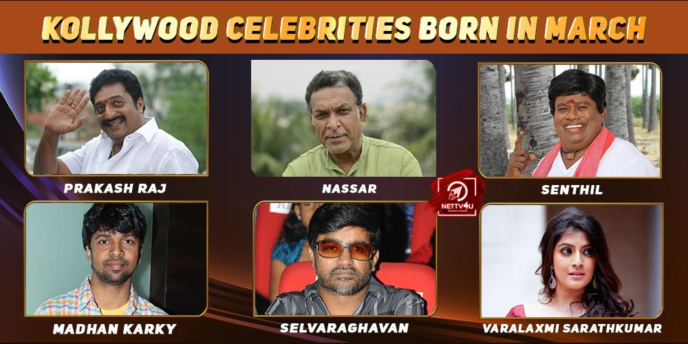 Top kollywood Celebrities Who Were Born in March