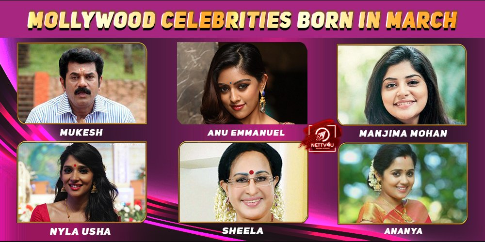Top Mollywood Celebrities Who Were Born in March