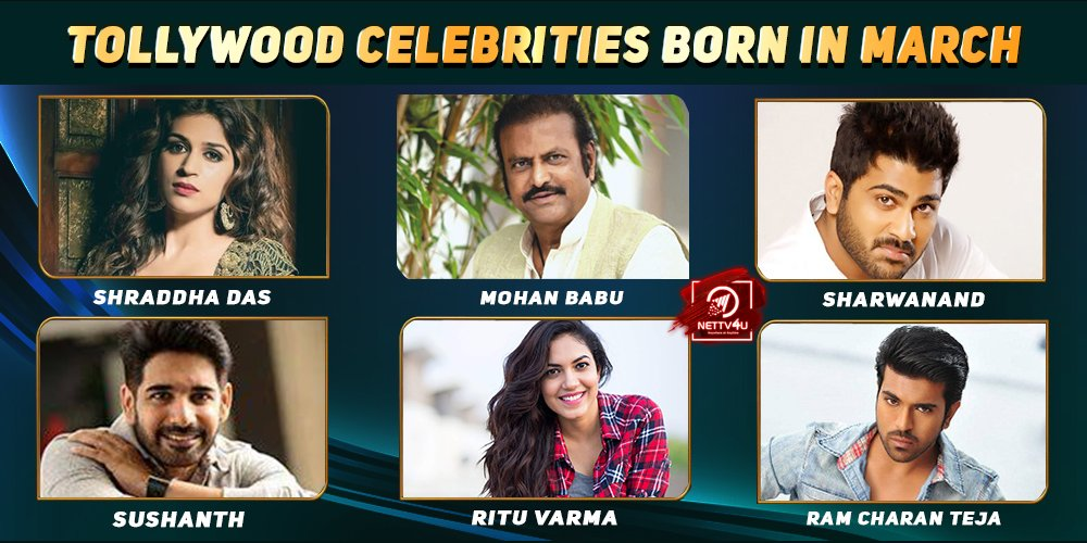 Top Tollywood Celebrities Who Were Born in March