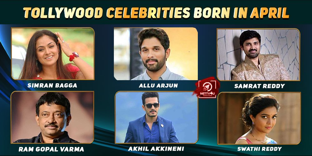 Top Tollywood Celebrities Who Were Born in April