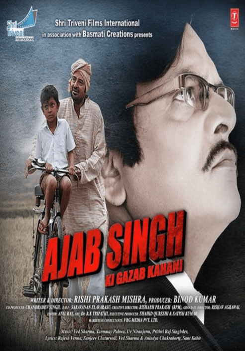 Ajab Singh Ki Gajab Kahani Movie Review