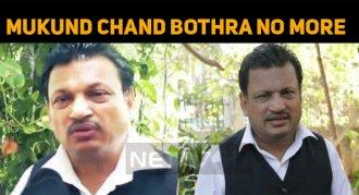Financier Mukund Chand Bothra Passes Away!
