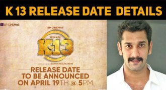 K 13 Release Date Announcement Updates!
