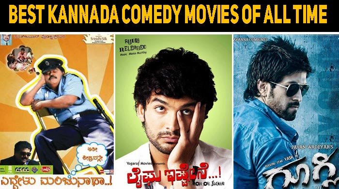 Best Kannada Comedy Movies Of All Time